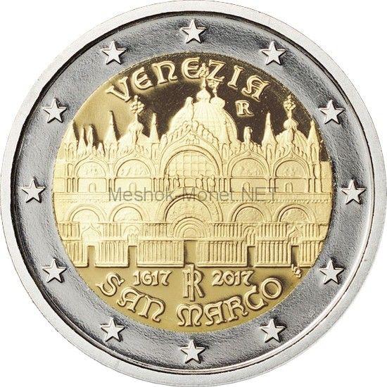 Италия 2 евро 2017, собор Святого Марка в Венеции