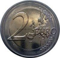 Кипр 2 евро 2017 Пафос - Культурная столица Европы 2017