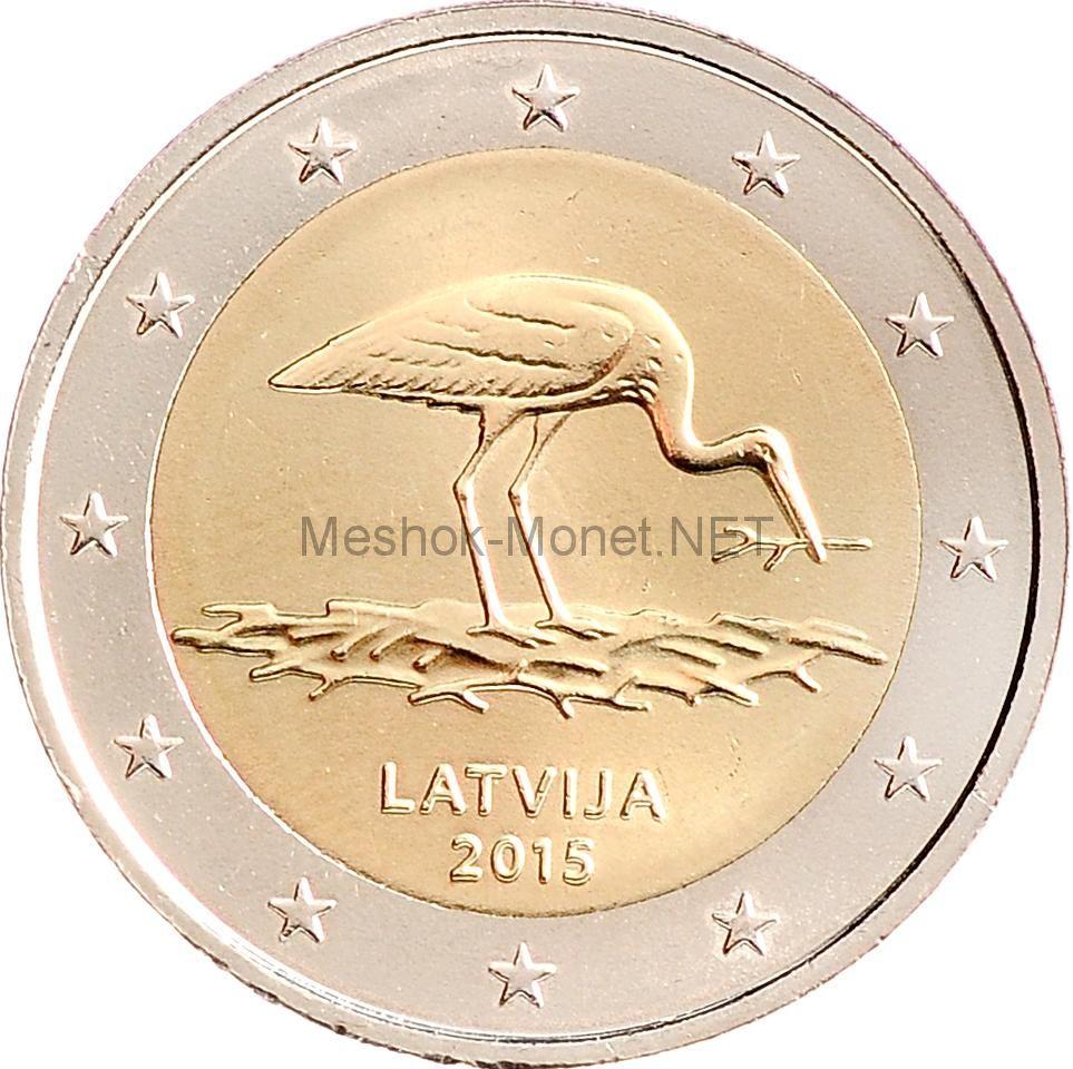 Латвия, 2 евро 2015, Чёрный аист