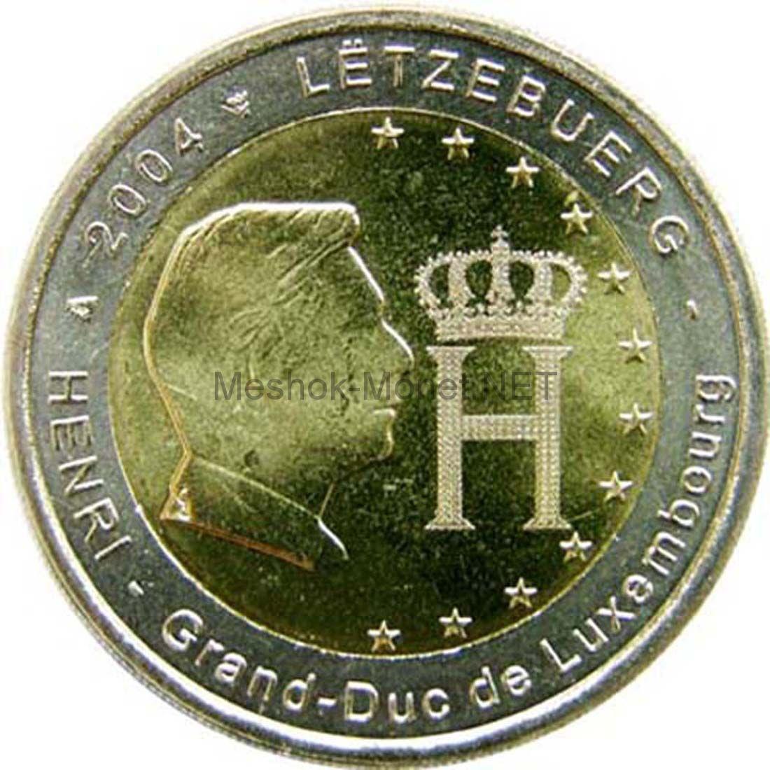 Люксембург 2 евро 2004 монограмма герцога