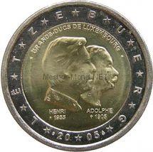Люксембург 2 евро 2005 Династия Нассау