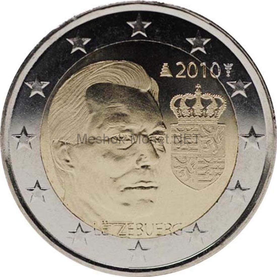 Люксембург 2 евро 2010, Герб Великого герцога Люксембурга