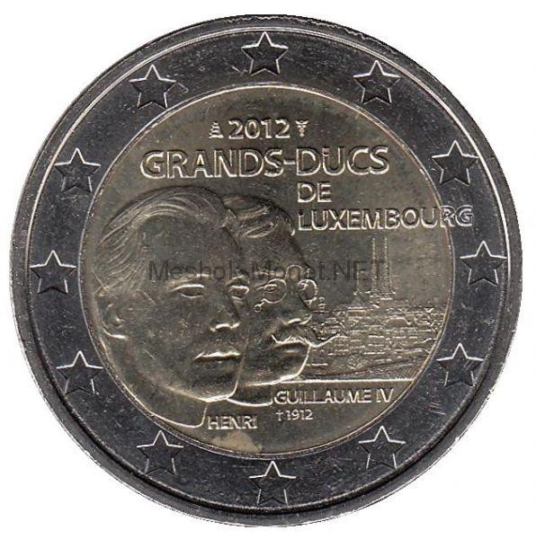 Люксембург 2 евро 2012, 100 лет со дня смерти Великого герцога Люксембургского Вильгельма IV