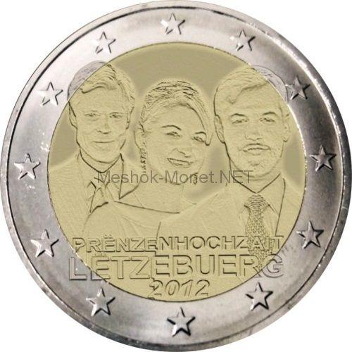 Люксембург 2 евро 2012, свадьба наследного Великого Герцога Люксембурга Гийома и графини Стефании де Ланнуа