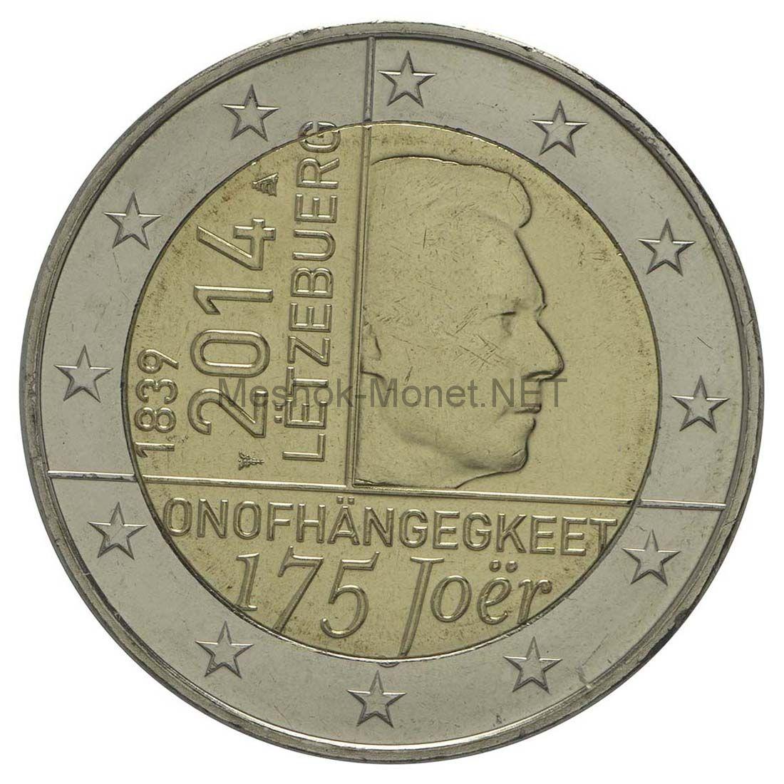 Люксембург 2 евро 2014, 175 лет независимости Великого Герцогства Люксембург