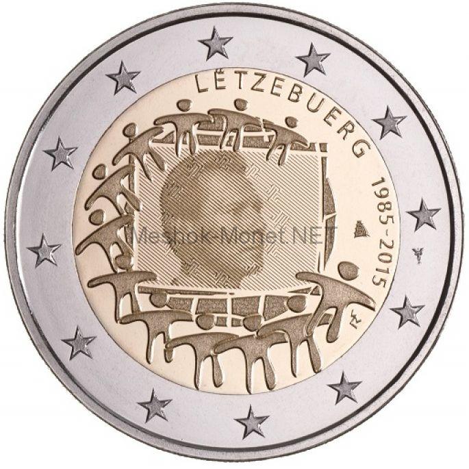Люксембург 2 евро 2015, 30 лет Флагу Европы