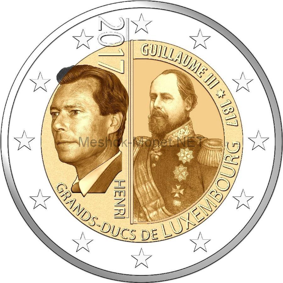 Люксембург 2 евро 2017 200 лет со дня рождения Великого герцога Виллема III