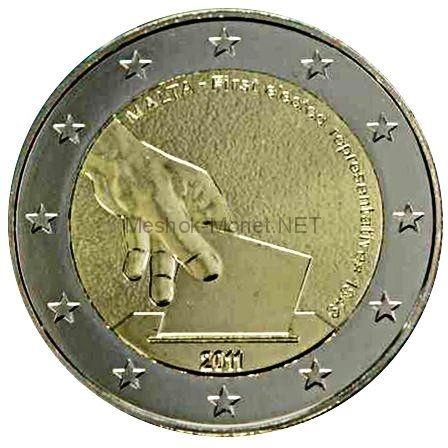 Мальта 2 евро 2011, Первые выборы на Мальте в 1849 году