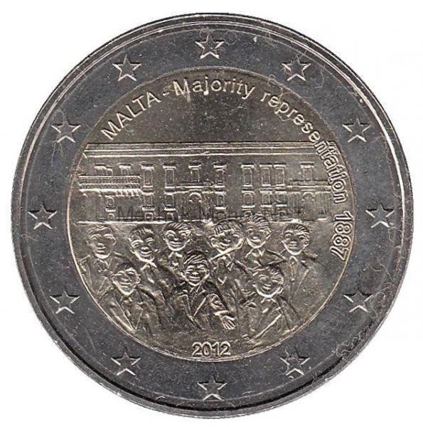 Мальта 2 евро 2012, Совет большинства 1887 года