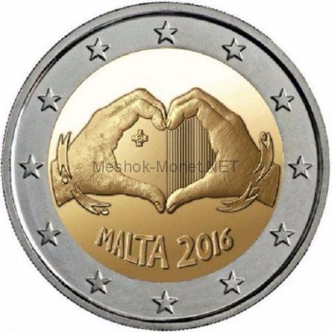 Мальта 2 евро 2016 дети и солидарность. Любовь