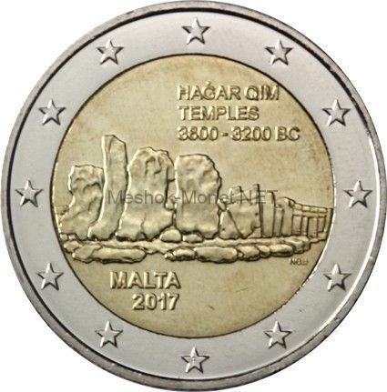 Мальта 2 евро 2017, Доисторические города Мальты - Мегалитический комплекс Хаджар-Ким