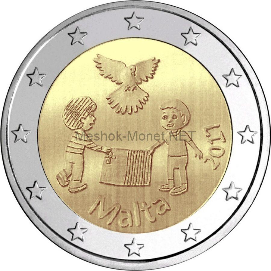Мальта 2 евро 2017, Мир