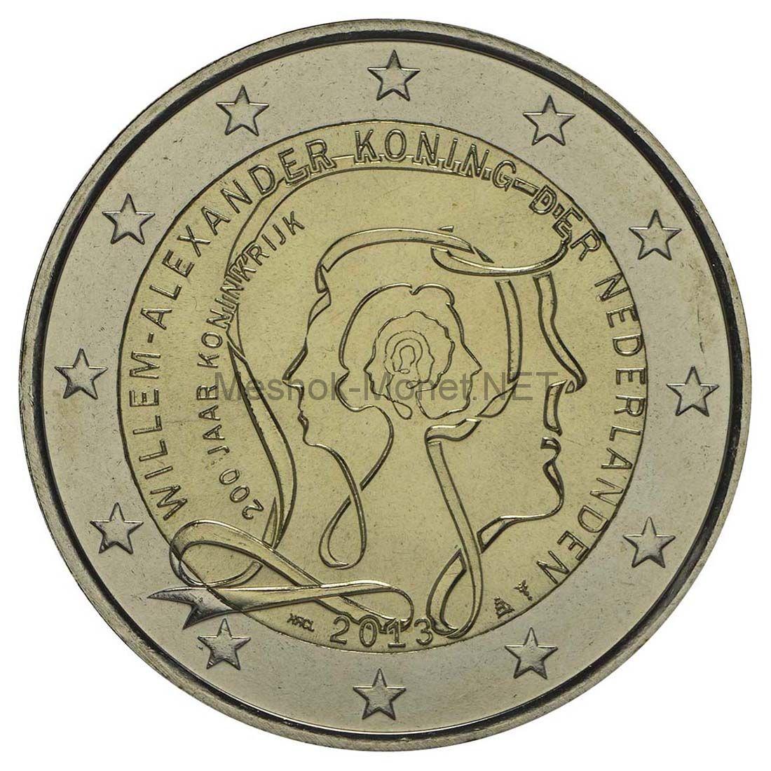 Нидерланды 2 евро 2013, 200 лет Королевству Нидерландов