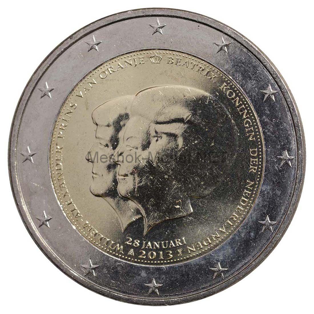 Нидерланды 2 евро 2013, отречение от престола королевы Нидерландов Беатрикс