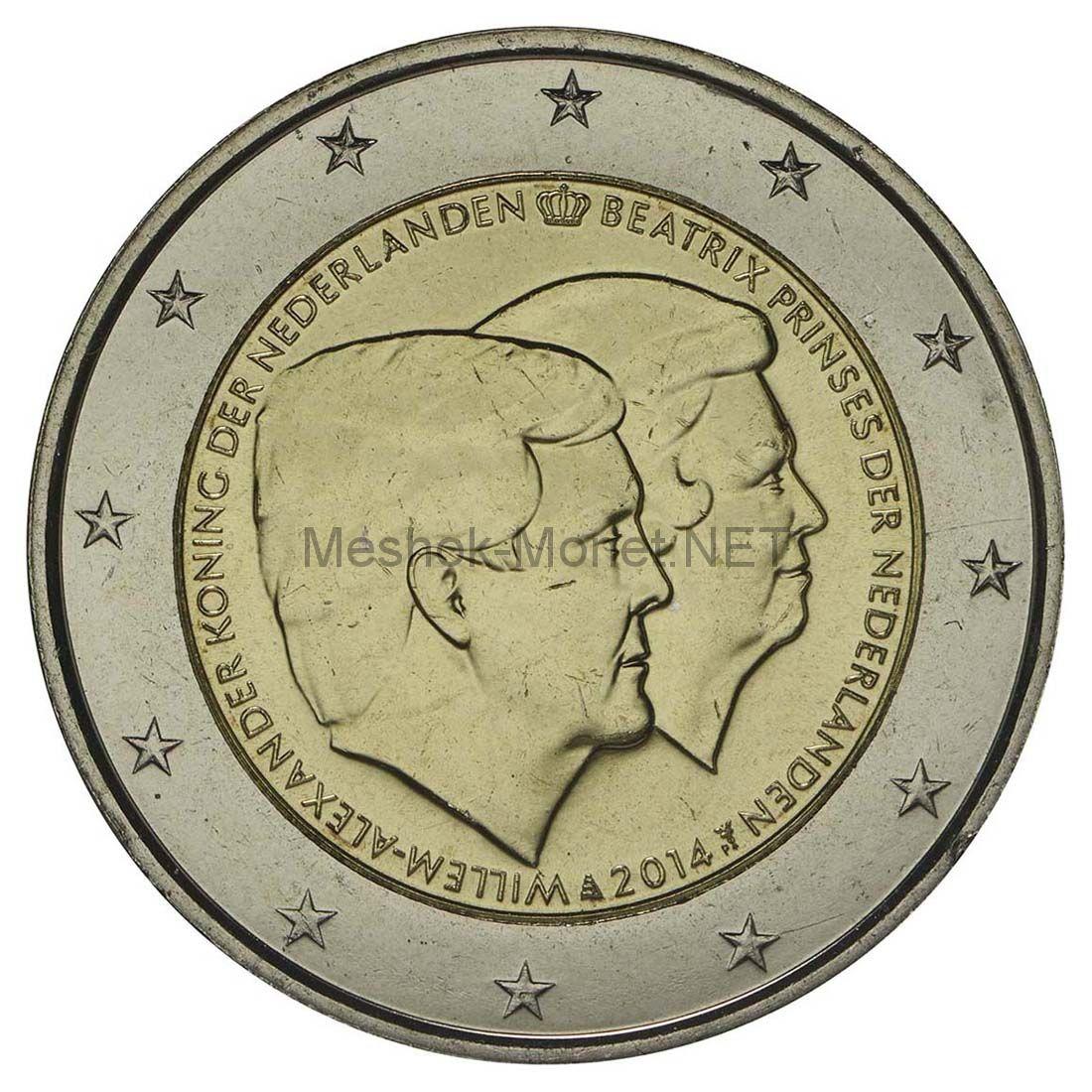 Нидерланды 2 евро 2014, Король Виллем и Беатрикс