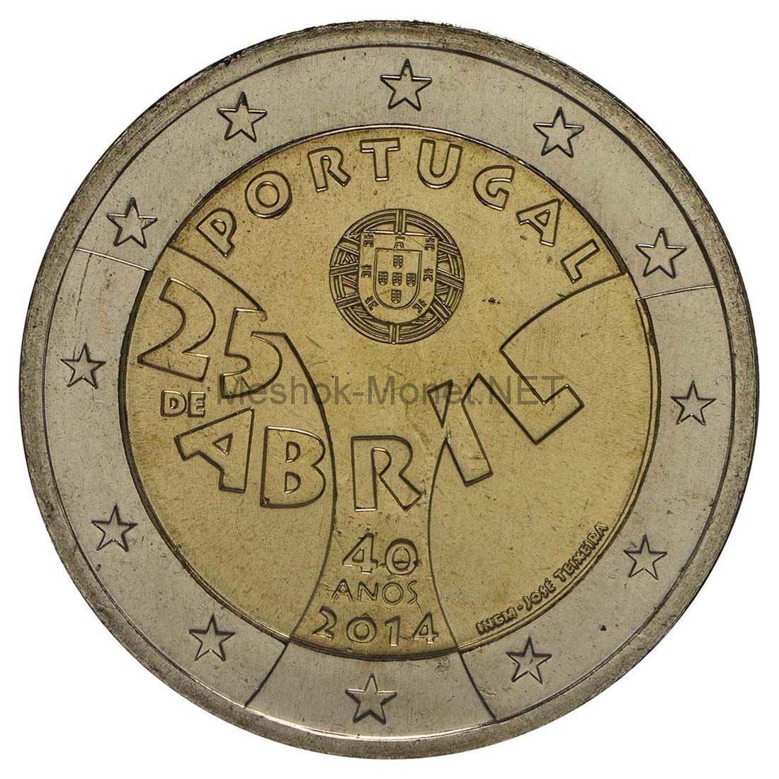 Португалия 2 евро 2014, 40 лет Революции гвоздик - 25 апреля 1974
