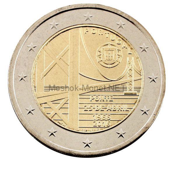 Португалия 2 евро 2016, 50-летие моста имени 25 апреля
