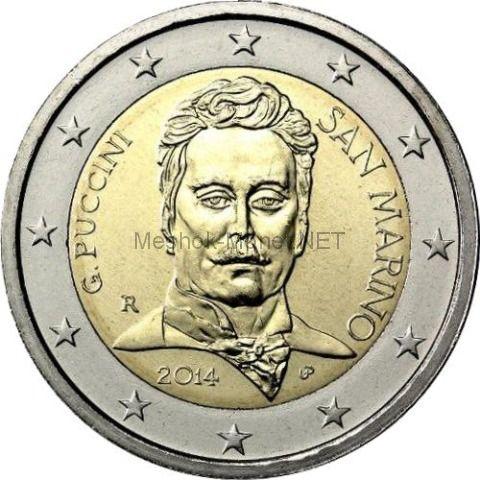 Сан-Марино 2 евро 2014 Джакомо Пучини (буклет)