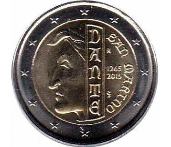 Сан-Марино 2 евро 2015 Данте Алигьери (буклет)