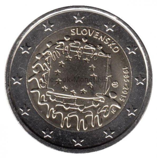Словакия 2 евро 2015 30 лет флагу Европы