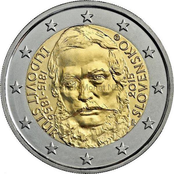 Словакия 2 евро 2015 Людовит Штур