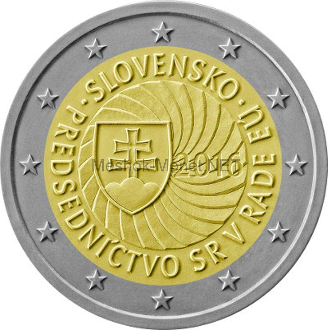 Словакия 2 евро 2016 Председательство Словакии в ЕС