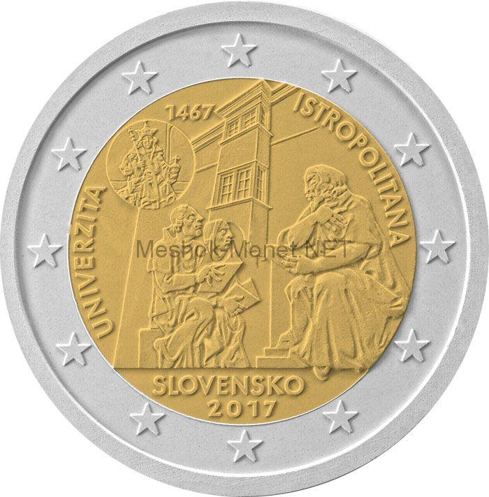 Словакия 2 евро 2017 Истрополитанский Университет