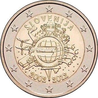 Словения 2 евро 2012, 10 лет наличному обращению евро