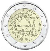 Словения 2 евро 2015 30 лет Флагу Европы