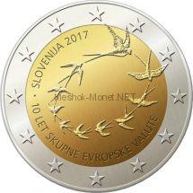 Словения 2 евро 2017 10-я годовщина евро в Словении