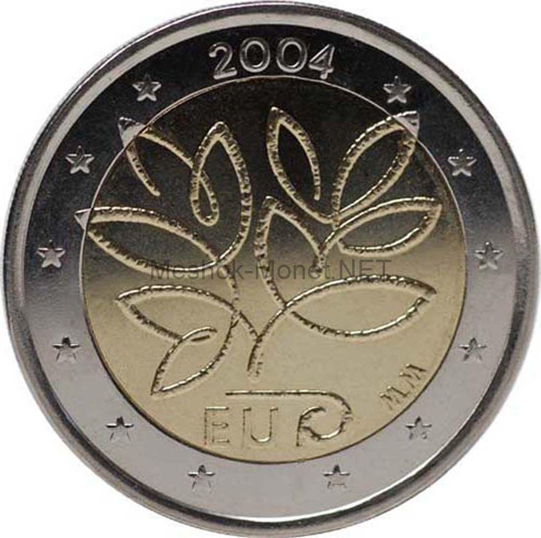Финляндия 2 евро 2004 Расширение ЕС