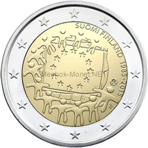 Финляндия 2 евро 2015 30 лет флагу Европы