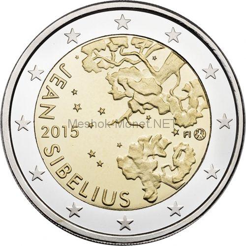Финляндия 2 евро 2015 Ян Сибелиус