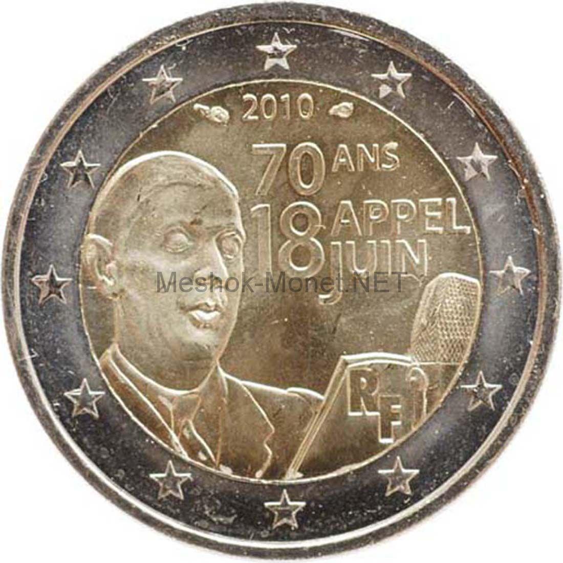 Франция 2 евро 2010 Шарль де Голль