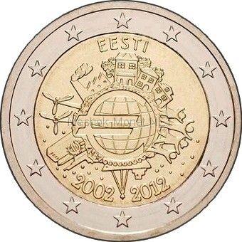 Эстония 2 евро 2012, 10 лет наличному обращению евро