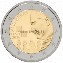 Эстония 2 евро 2016, Пауль Керес