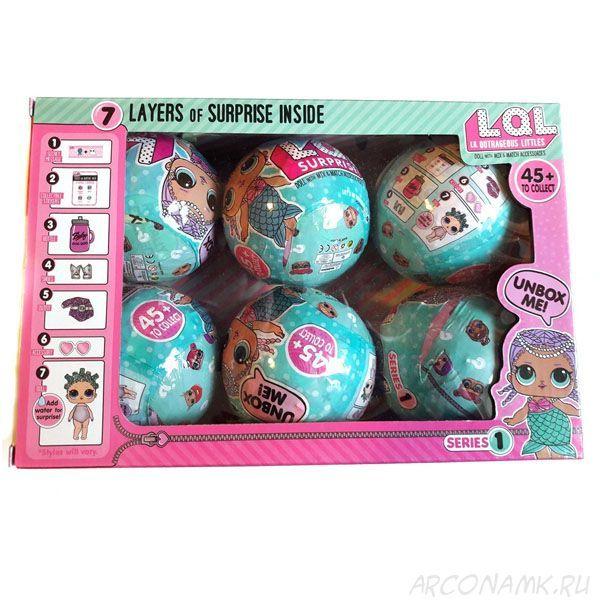 Игрушка Кукла-сюрприз LOL в шарике (в коробках по 6 шаров)