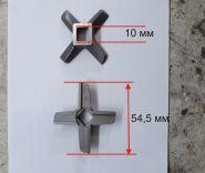 Нож N8 для электромясорубки Zelmer односторонний