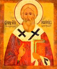 Каллиник Константинопольский  (рукописная икона)