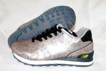 Кроссовки New Balance 574 Silver осенние