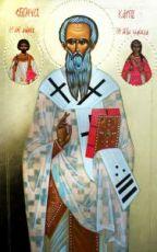 Карп Берийский (рукописная икона)