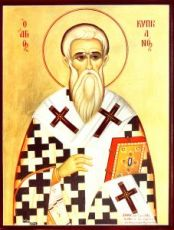 Киприан Антиохийский (рукописная икона)