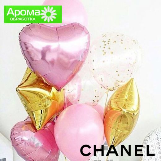 Набор арома шаров Gabrielle (Chanel)