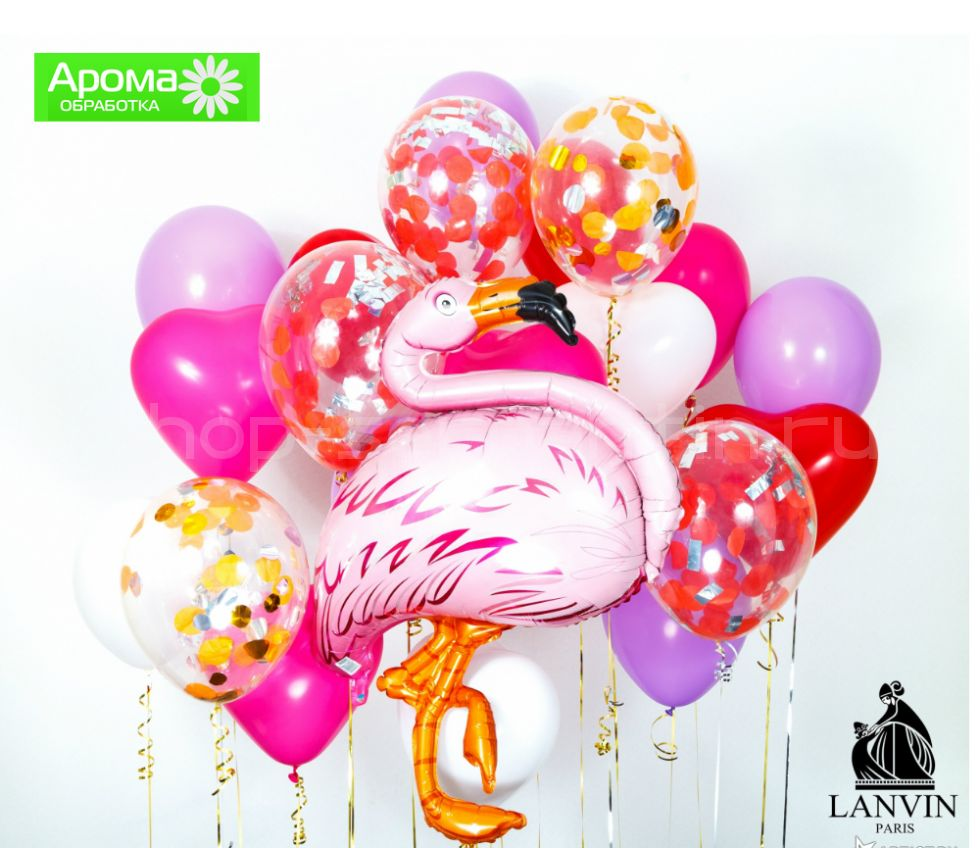 Набор арома шаров Eclat D`Arpege (Lanvin)