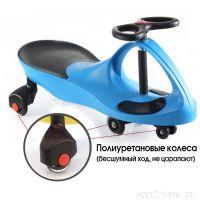 Машинка-бибикар Plasmacar