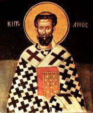 Киприан Карфагенский (рукописная икона)