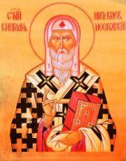 Киприан Московский (рукописная икона)