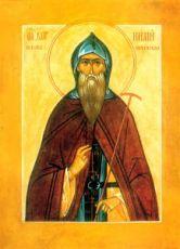 Корнилий Псково - Печерский (рукописная икона)
