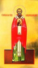 Косма Халкидонский  (рукописная икона)