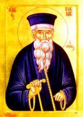 Косма Этолийский (Албанский) (рукописная икона)